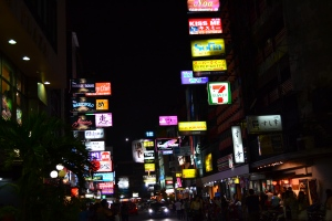 Silom - Bangkok's Wall Street