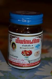 Nahm Prik Pow